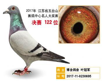江苏五台山决赛122名