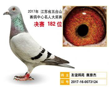 江苏五台山决赛182名
