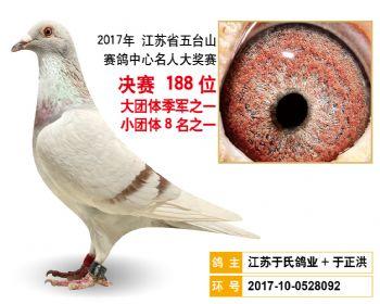 江苏五台山决赛188名