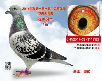 """襄阳火车头""""风雨无阻""""双关综合7名"""