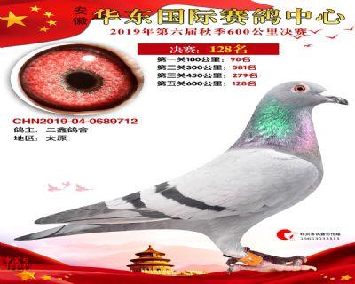 华东128