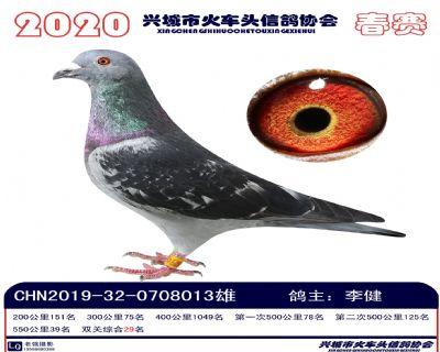 �p�P29李健