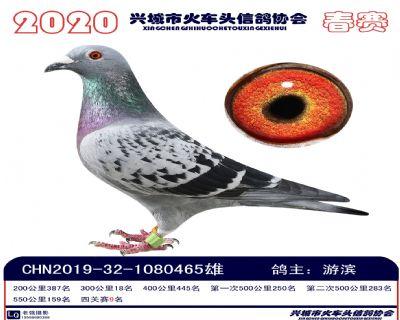 四�P9游�I