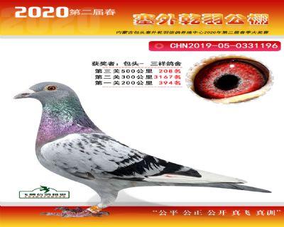 塞外乾羽�Q�208名