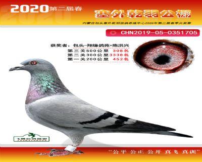 塞外乾羽�Q�308名