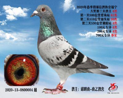 霞浦���f三�P��王4名