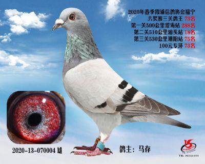 霞浦���f三�P��王73名