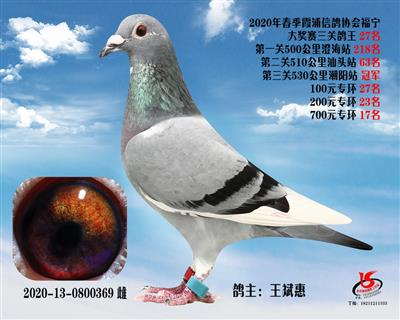 霞浦���f三�P��王27名