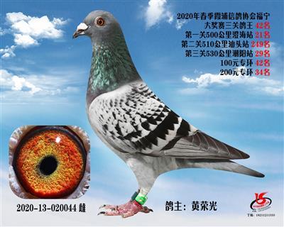 霞浦���f三�P��王42名