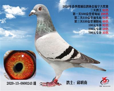霞浦���f三�P��王92名