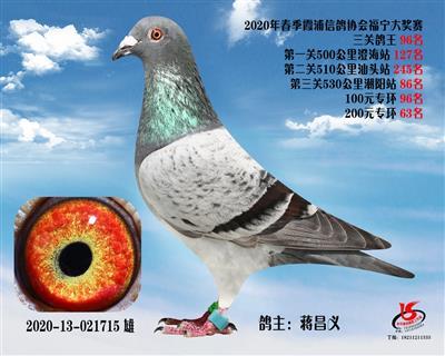 霞浦���f三�P��王96名