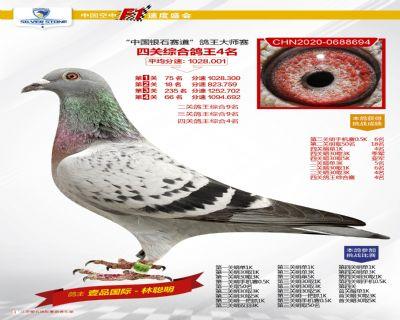 江�K�y石四�P��王4名