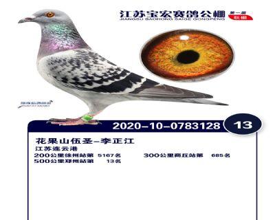 江�K��宏�Q�13名
