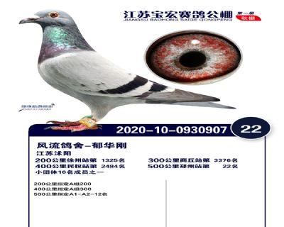 江�K��宏�Q�22名