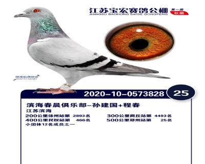 江�K��宏�Q�25名