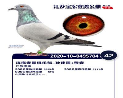 江�K��宏�Q�42名