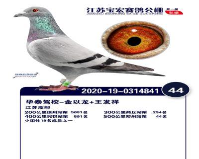 江�K��宏�Q�44名