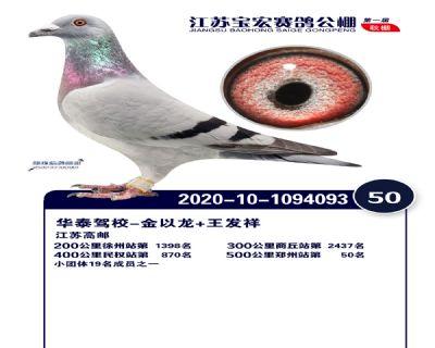 江�K��宏�Q�50名