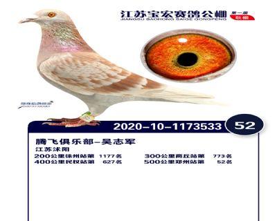 江�K��宏�Q�52名