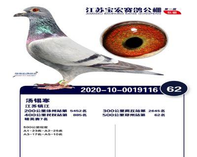 江�K��宏�Q�62名