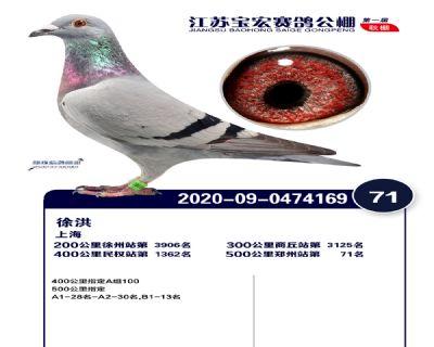 江�K��宏�Q�71名