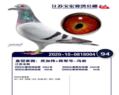 江�K��宏�Q�94名