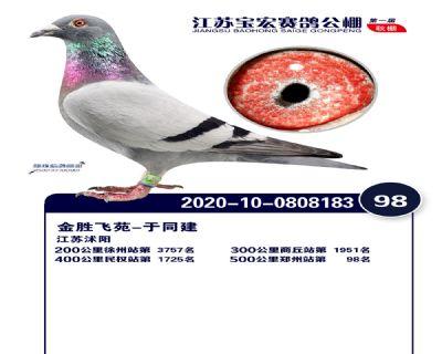江�K��宏�Q�98名