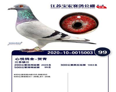 江�K��宏�Q�99名