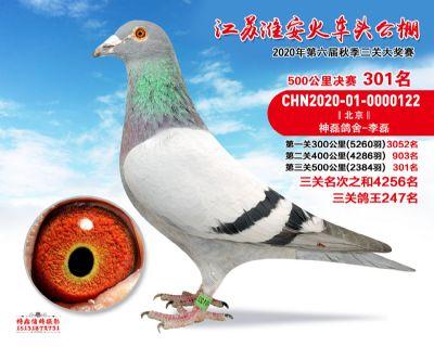 淮安火��^�Q�301名